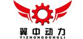 柴油发电机组供应商