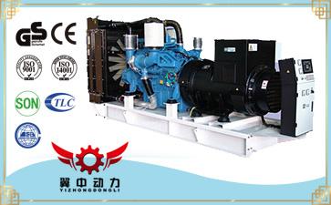 300kw东风康明斯柴油发电机组