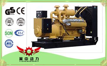 400kw东风康明斯柴油发电机组